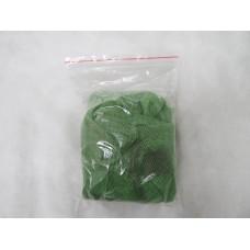 Универсальная Москитная Сетка Для Колясок (Москитка 1Х50 М) (Темно-Зеленого Цвета)